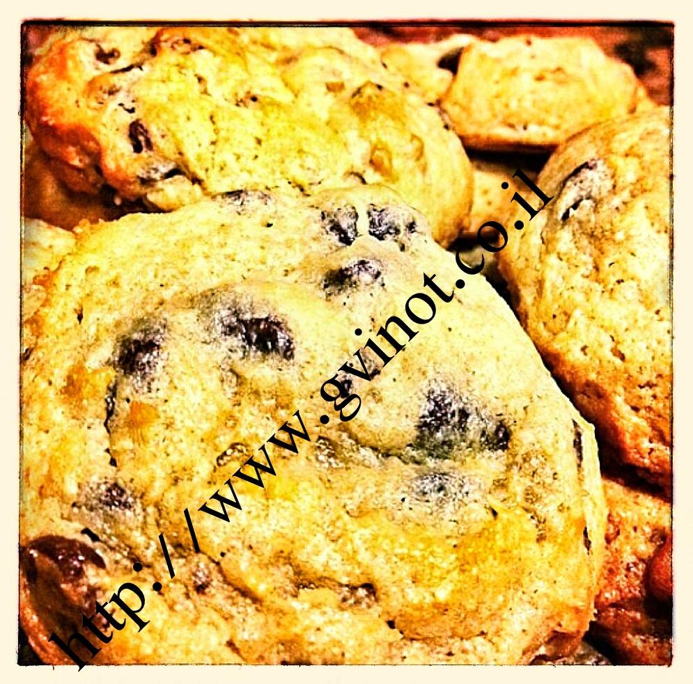 מתכון לעוגיות