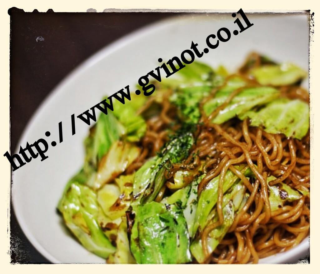 מתכון נודלס עם ירקות