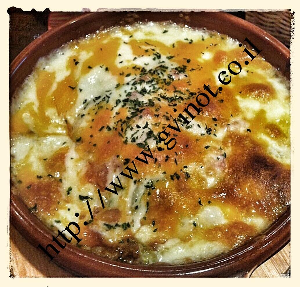 מתכון פשטידת גבינות וזיתים